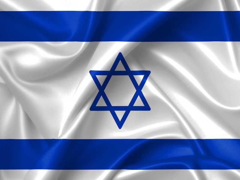 Bildergebnis für Israel Flagge