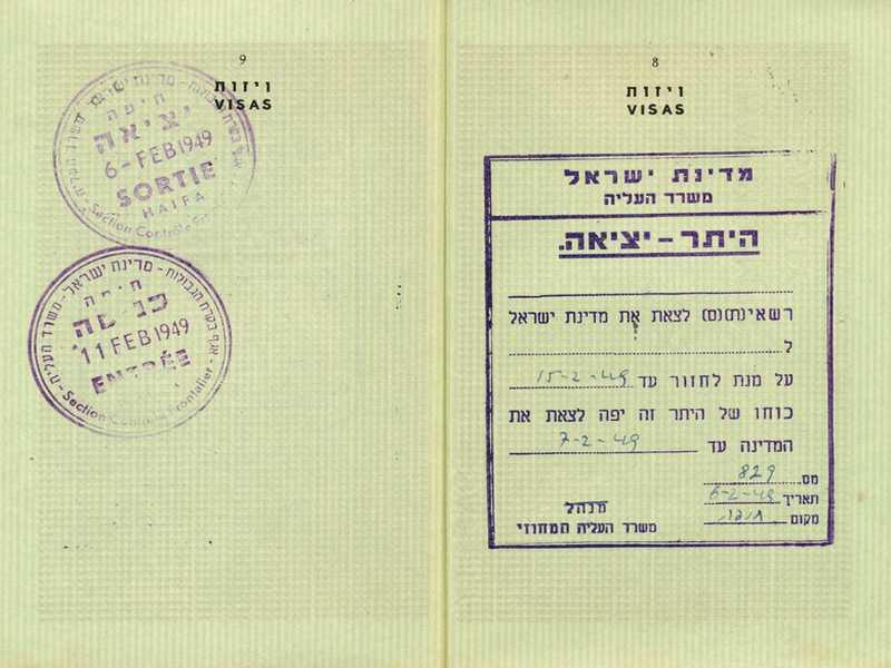 Visum für Israel